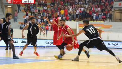 بطولة بنغازي الدولية الثانية لكرة السلة