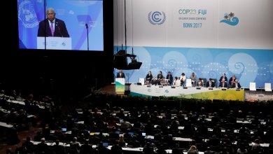 مؤتمر لإبطاء تغير المناخ