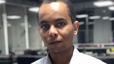 محمد العجمي