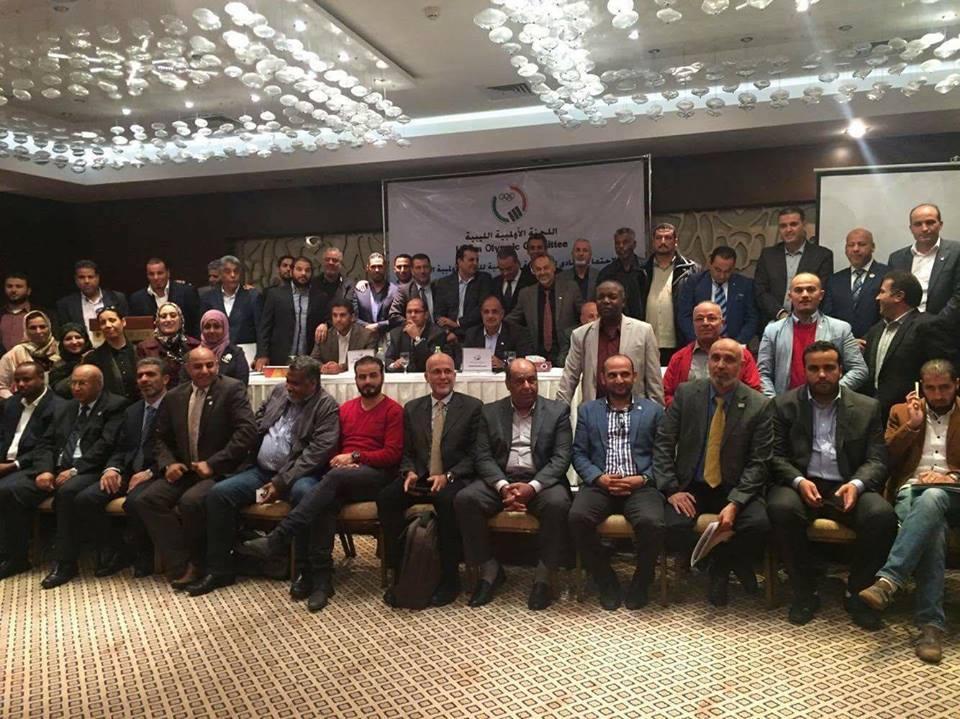 انتخابات الجمعية العمومية للجنة الأولمبية الليبية