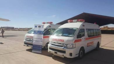 المساعدات من برنامج الأمم المتحدة الإنمائي في ليبيا
