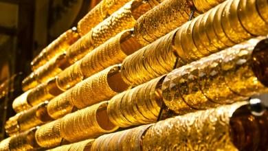 الذهب - تعبيرية