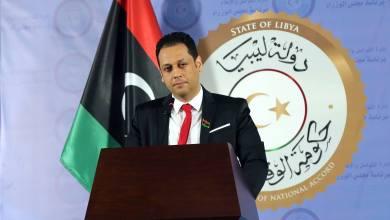 محمد السلاك، الناطق الرسمي باسم رئيس المجلس الرئاسي