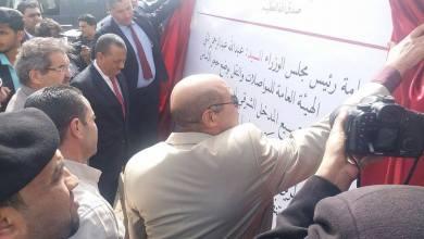 المشاريع الاستراتيجية في بنغازي