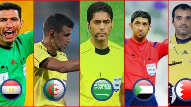 خمسة حكام عرب لإدارة مباريات في نهائيات كأس العالم