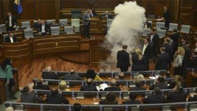 غاز مسيل للدموع في برلمان كوسوفو