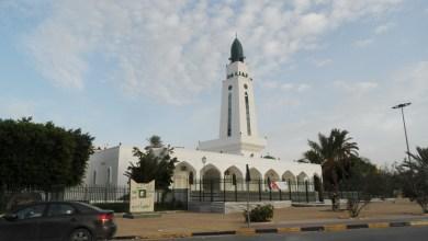 جزيرة القدس طرابلس
