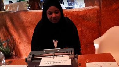 فعاليات منتدى الإعلام العربي مبادرة دروب إعلامية مضيئة