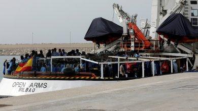 """سفينة جماعة بروأكتيفا """"أوبن أرمز"""" للمساعدات الإنسانية"""