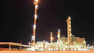 شركة سرت لإنتاج وتصنيع النفط