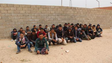 35 مهاجرا بطريقة غير قانونية