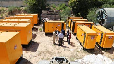 مولدات كهرباء للمراكز الصحية