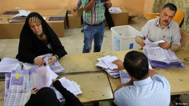 مراكز اقتراع في العراق