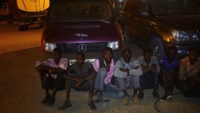 القبض على مهاجرين غير قانونيين بمدينة جالو