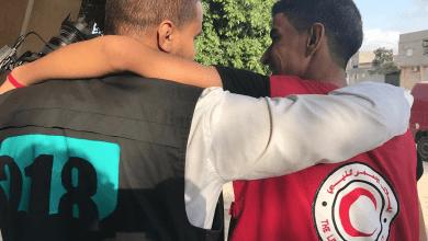 طاقم الهلال الأحمر الليبي و طاقم قناة 218