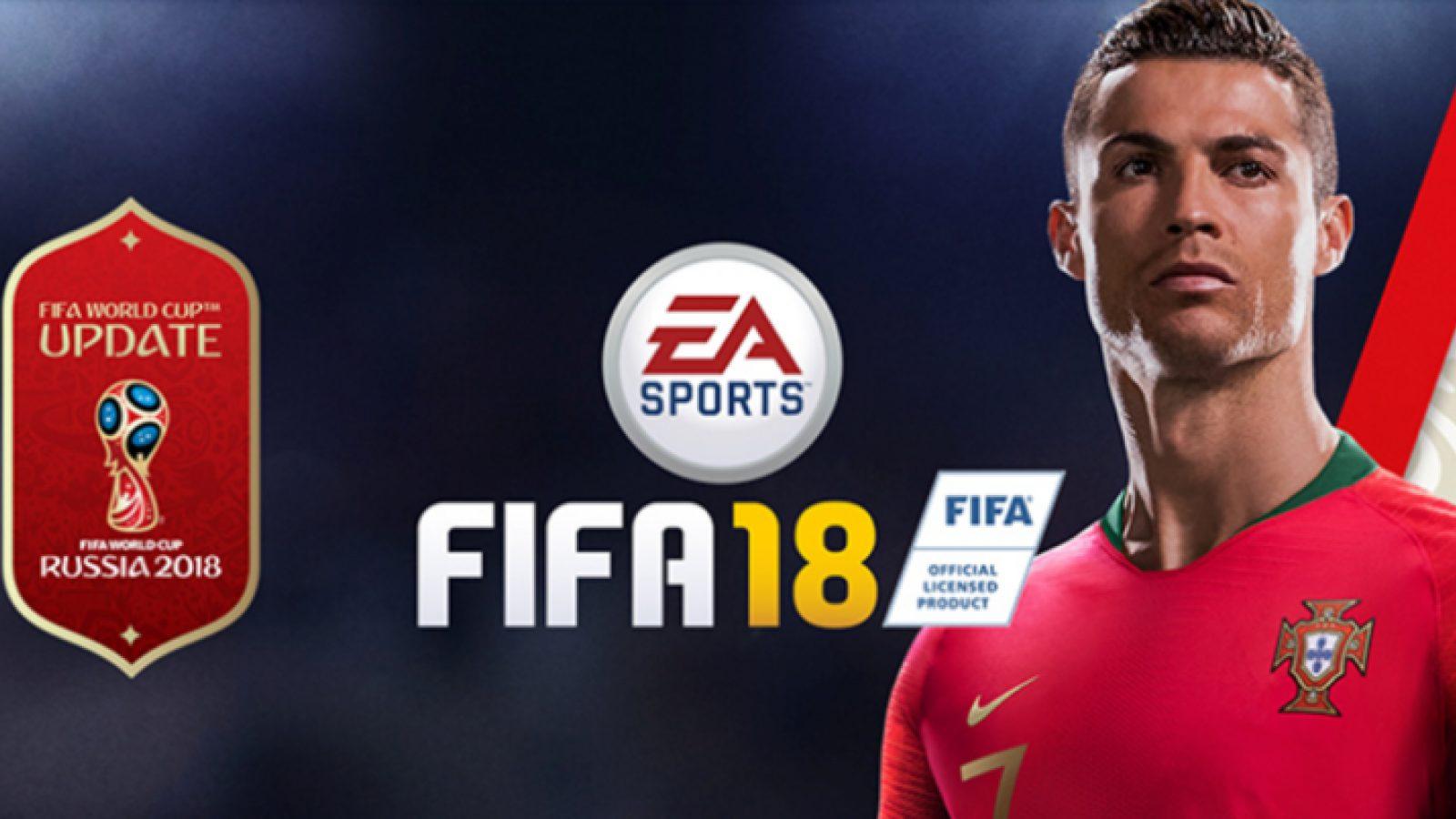 لعبة FIFA 18