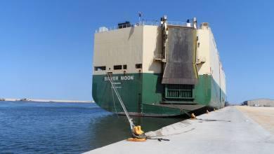 السفينة سلفر مون التابعة لشركة نسيم البحار