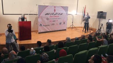 المهرجان الأدبي لإبداع اليافعين - قلعة السراي الحمراء