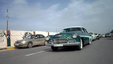 سيارات الركاب - نعبيرية