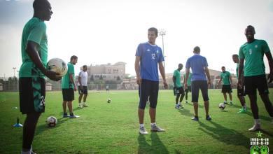 فريق الأهلي طرابلس