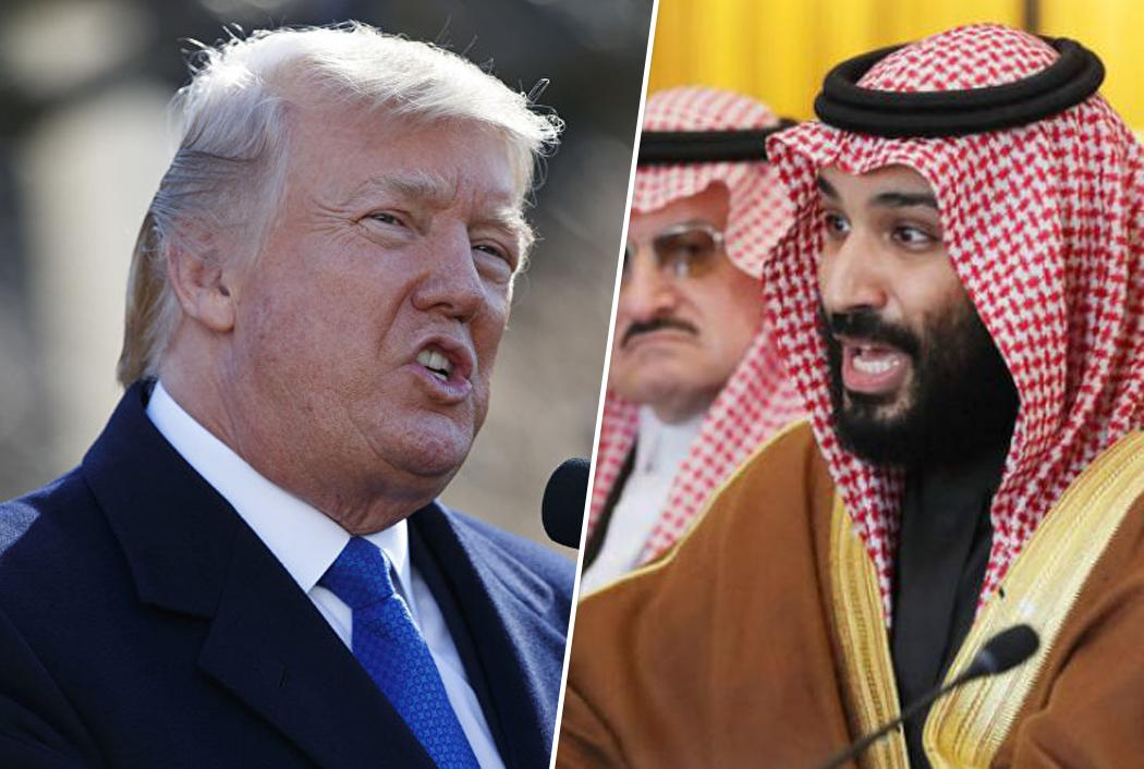 محمد بن سلمان - دونالد ترامب