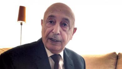 رئيس مجلس النواب، عقيلة صالح