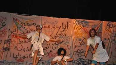 فرقة ستارة للمسرح والفنون