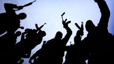 مسلحون - تعبيرية