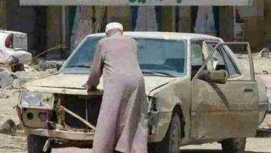 الشعب الليبي سعيد