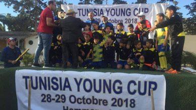 فريق زوارة تُحرز كأس تونس الدولية للناشئين