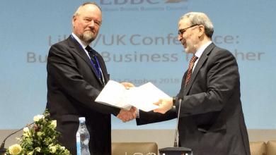 مصطفى صنع الله - مؤتمر مجلس الأعمال الليبي البريطاني