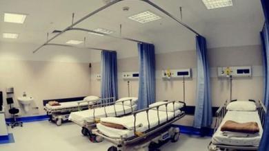 مستشفيات الخاصة