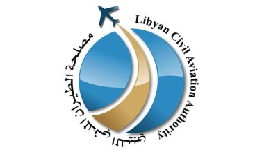 مصلحة الطيران المدني الليبي