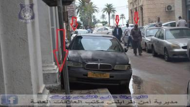 مدرية أمن طرابلس