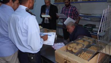 جهاز الحرس البلدي طرابلس