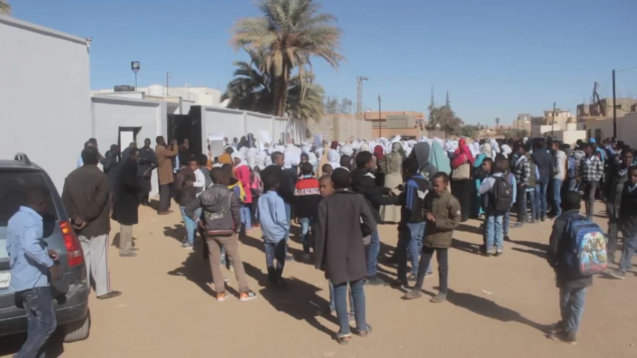 احتجاجات للمطالبة بتأمين طلبة المدارس - الغريفة