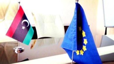 الاتحاد الأوروبي - ليبيا