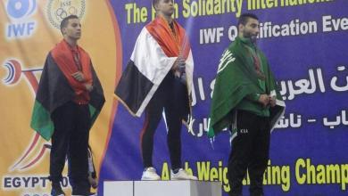 ليبيا تحصد 6 قلائد في البطولة العربية لرفع الأثقال