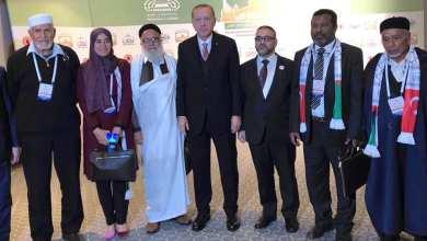 فعاليات المؤتمر الثاني لرابطة برلمانيون لأجل القدس