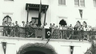 ليبيا... الاستقلال الحاضر الغائب
