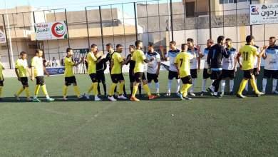 فريق النصر زليتن