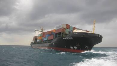 السفينة أتلنتك بيش