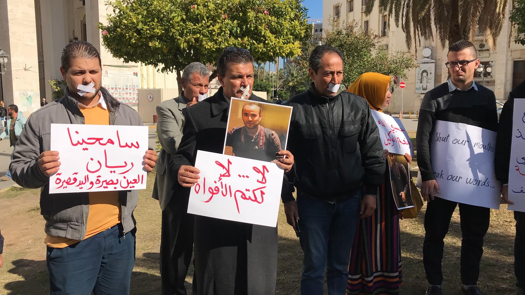 جانب من اعتصام نفذه صحفيون في ليبيا