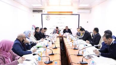 ديوان وزارة العدل بحكومة الوفاق الوطني