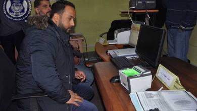 مصلحة الجوازات والجنسية وشؤون الأجانب بوزارة الداخلية - طرابلس