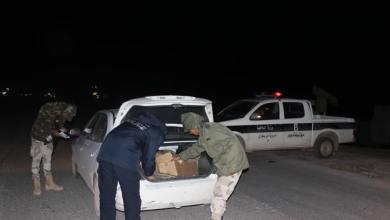 تحريات مديرية أمن بنغازي يضبطون مروجي ممنوعات