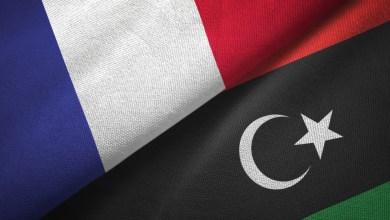 علمي ليبيا وفرنسا