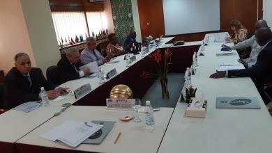 اجتماعات الاتحاد الأفريقي لكرة السلة