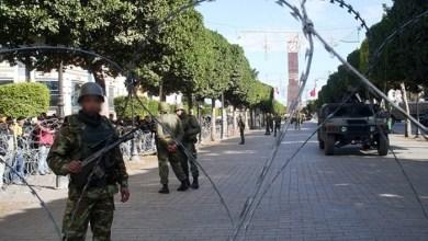 القوات الأمنية التونسية