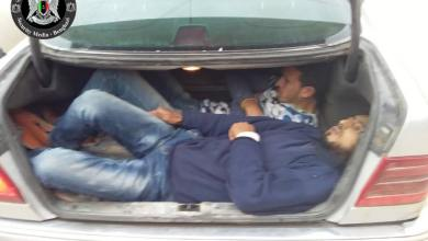 بنغازي.. ضبط شخص يُهرّب العمالة بـشنطة السيارة